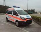 秦皇岛救护车出租长途救护车出租正规120救护车出租