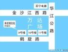 嘉定江桥英语培训 江桥万达定优教育新概念英语热招中