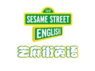 顺义芝麻街英语儿童幼儿英语培训班英语培训班在哪顺义英语哪家好