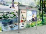 合肥宣传栏 文明城市建设 标牌,雕塑,厂家特惠 免费出设计