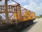 武汉直达山东物流专线 整车运输 长途搬家 货物托运 价格实惠