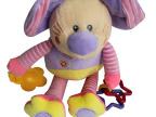 ELC 益智 可爱的挂件牙胶小老鼠摇铃 车床挂件 宝宝玩具 特价清仓