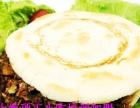 土耳其烤肉培训加盟 特色小吃腊汁肉夹馍配方做法