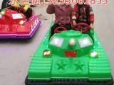郑州厂家直销游乐设备广场公园商超亲子儿童碰碰车仿真坦克
