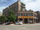 昆山张浦鑫旺角 一万 一个平方住宅底商商铺出售 可自营可包租