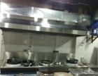 餐厅转让俊记特色菜馆