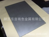 耐高温钨板 热轧碱洗面大规格钨板 Tungsten plate