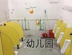 江门卫生间隔断恩平幼儿园隔板新会卡通式挡板专业制作