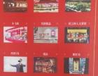商铺 西安历史博物馆设计大师张锦秋封笔之作