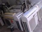 广州天河区高价回收空调公司电话