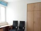 康和新城 3室2厅1卫
