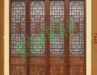 重庆仿古门窗 重庆实木门窗 重庆雕花门窗 重庆实木门