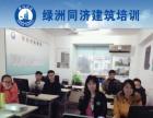 上海同济大学给排水设计培训速成班