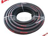 专业供应 布面粤利橡胶钢丝软管 耐高温橡胶软管 价格优惠