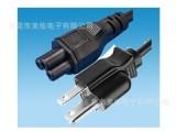 直销优质PSE三插  日标插头线  日式电源线 大功率显示屏电源
