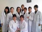 株洲针灸培训班