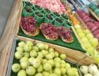 乌鲁木齐开水果店找果缤纷品牌