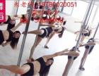 天水钢管舞 聚星钢管舞培训学校 钢管舞高薪就业