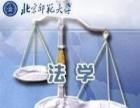 上海长宁区闵行区徐汇区二手房买卖纠纷房屋买卖律师