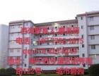 广西科技大学函授招生专业-景观建筑设计