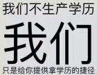 芜湖大专本科学历提升报名处 芜湖成人高考报名入口