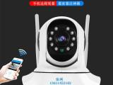 东莞广州深圳上门安装防盗报警监手机双向喊话360度旋转摄像头