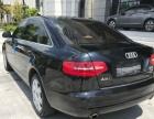 奥迪A6L2011款 A6L 2.4 无级 豪华型 支持零首付车