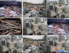 汕头二手旧货回收废旧物资 库存物资 积压物品收购 废旧垃圾清