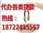 天津二手房抵押贷款操作方法