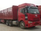全国整车货物双向运输 各地便宜回程车调度 工程机械大件运输