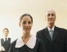 涉外家政住家保姆服务英语外教安全有保障