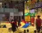 六一儿童节 百万海洋球雨屋雨镜风洞租售