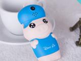迷你手机个性手机小猪可爱女生袖珍卡通儿童手机 儿童玩具手机101