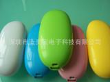 鼠标型移动电源套料 小巨蛋超薄聚合物通用便携充电宝礼品电源