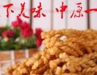 八股麻花,汝阳传统名吃,2元3根,甜咸都有吃过不忘