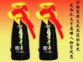 杨家老酒加盟 名酒 投资金额 1-5万元