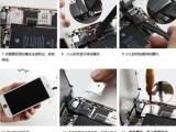 洛阳苹果7换屏 电池不开机进水维修