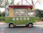 烟台小吃车,多功能美食车,烧烤,油炸,麻辣烫小吃车