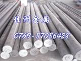 广东批发合金钢圆棒SCM440 SCM440合金结构钢价格