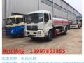 桂林油罐车多少钱哪里买