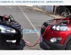 衡阳市平安道路救援队24小时上门拖车搭电瓶送油抢修