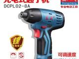 东成电动工具 锂电充电式冲击起子机 电钻螺丝机DCPL02-8A