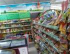 皇姑区三台子超市低价出兑房租便宜