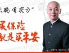 中国平安人寿保险湘潭支公司