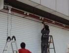 急修卷闸门、拉闸门、电动门安装和换配件等。