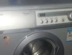 海尔全自动滚筒5公斤洗衣机,