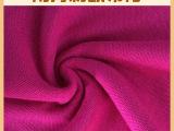 现货推荐 全棉库存针织珠地网眼面料品种齐全 价格优惠