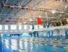 游泳私教培训基地
