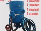 供应天然气备储气罐除锈设备