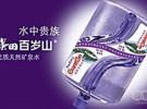 长沙开福,景田,娃哈哈桶装水配送中心